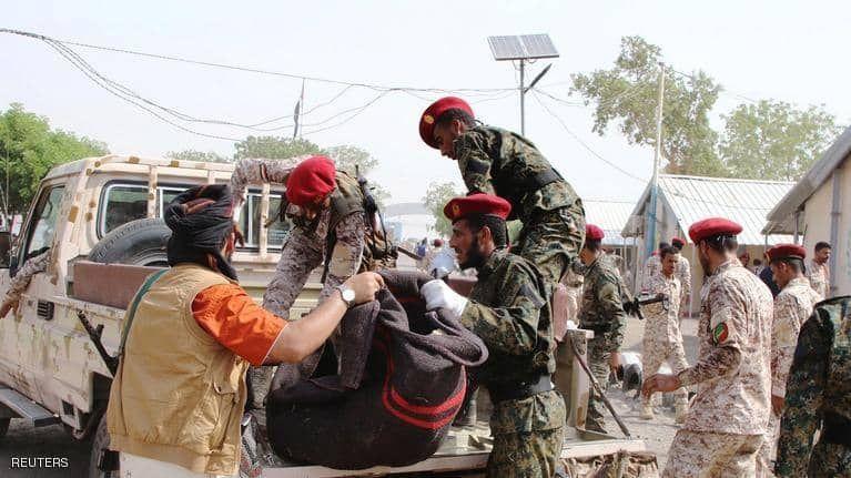 بالصور : هجوم حوثي مزدوج في عدن