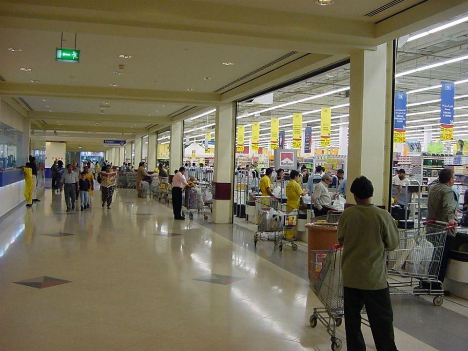 انخفاض مؤشر أسعار المستهلكين في الإمارات خلال يونيو