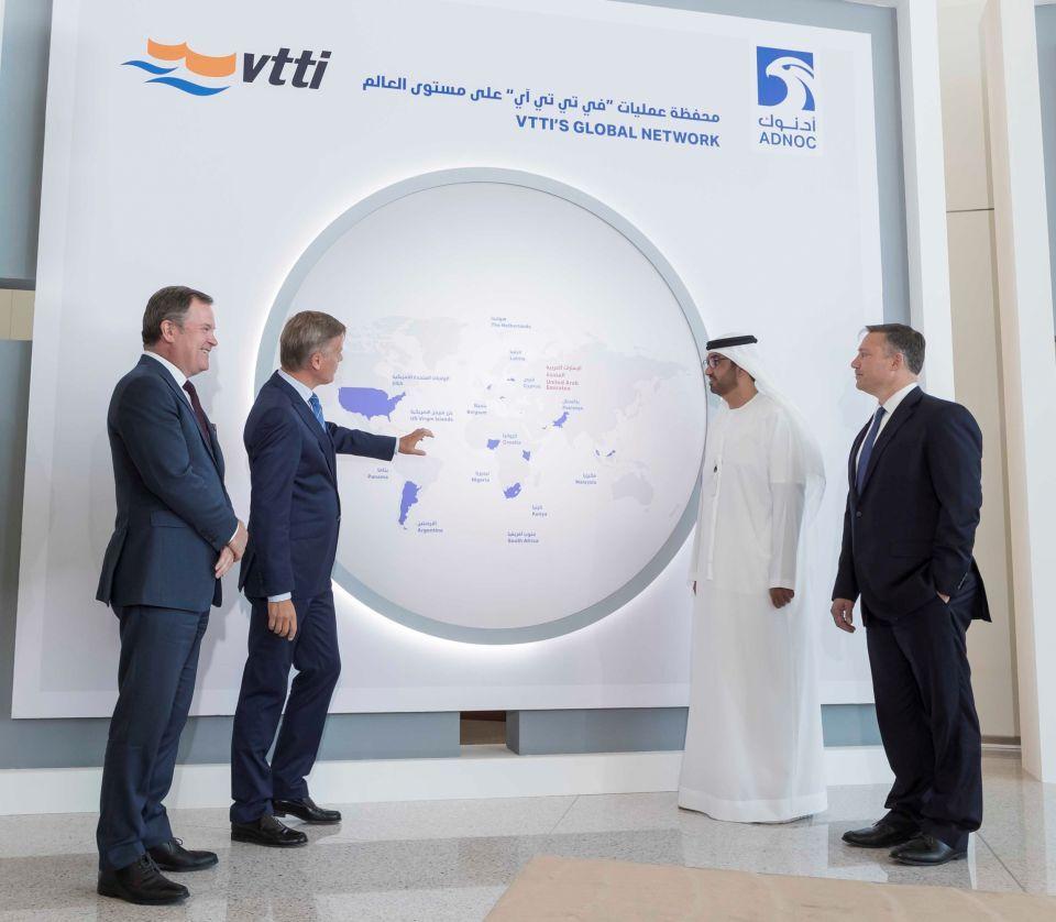 أدنوك الإماراتية تستحوذ على 10% من شركة «في تي تي آي»