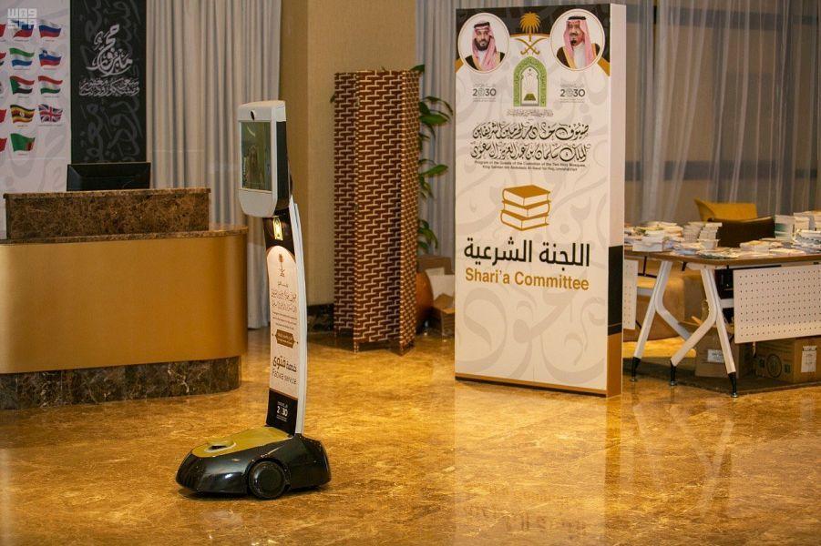 السعودية: روبوت يقدم خدمة الإفتاء للحجاج
