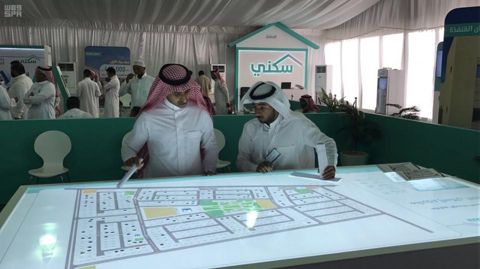 سكني السعودي يزيد عدد المستفيدين في يونيو 130%