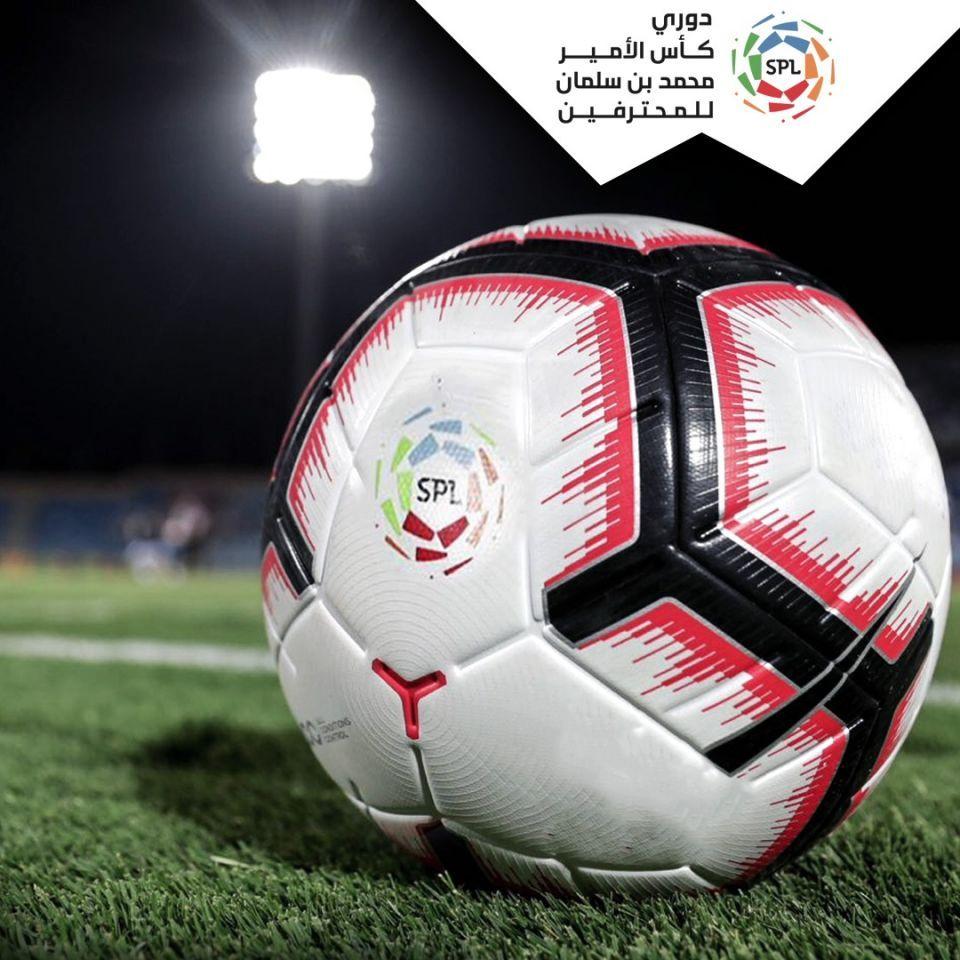 دوري كأس الأمير محمد بن سلمان للمحترفين