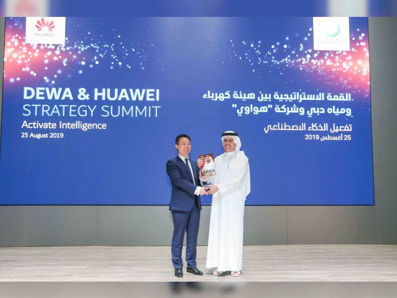 كهرباء دبي وهواوي تتعاونان في مجالات الذكاء الاصطناعي
