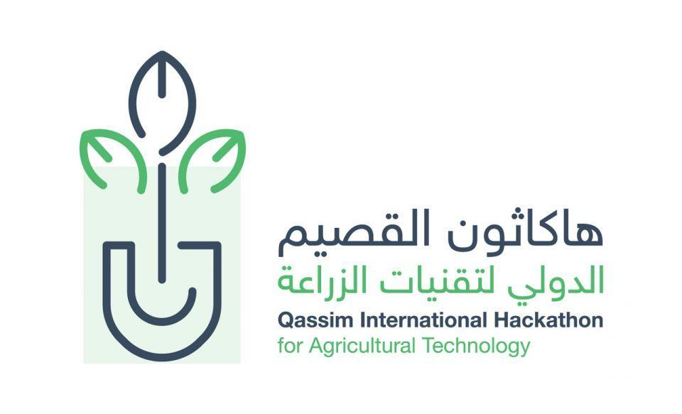 السعودية تستضيف أكبر «هاكاثون» متخصص في التقنيات الزراعيّة سبتمبر المقبل