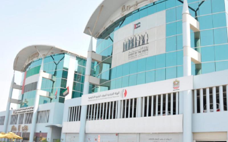 الإمارات: السبت عطلة رأس السنة الهجرية