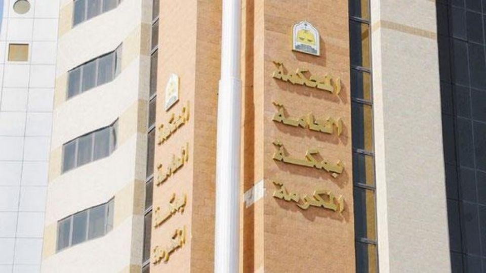 بينهم رجال أعمال سعوديين.. استجواب 26 متهماً في قضية صكوك الباحة المشبوهة