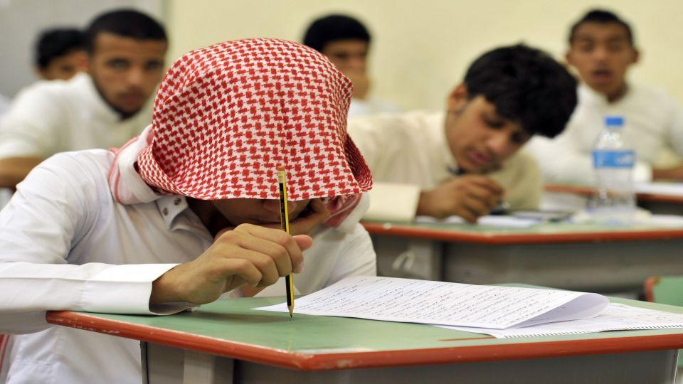 السعودية تشهد أطول عاماً دراسياً ولأول مرة في رمضان ولكن بإجازات كثيرة