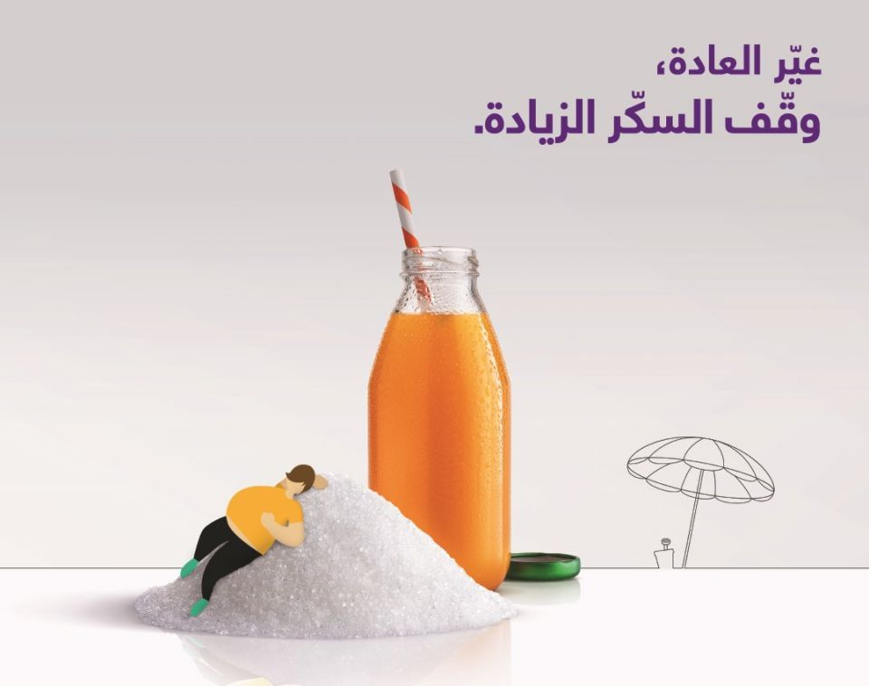 الإمارات.. حملة توعوية عن مضار المشروبات المحلاة بالسكر