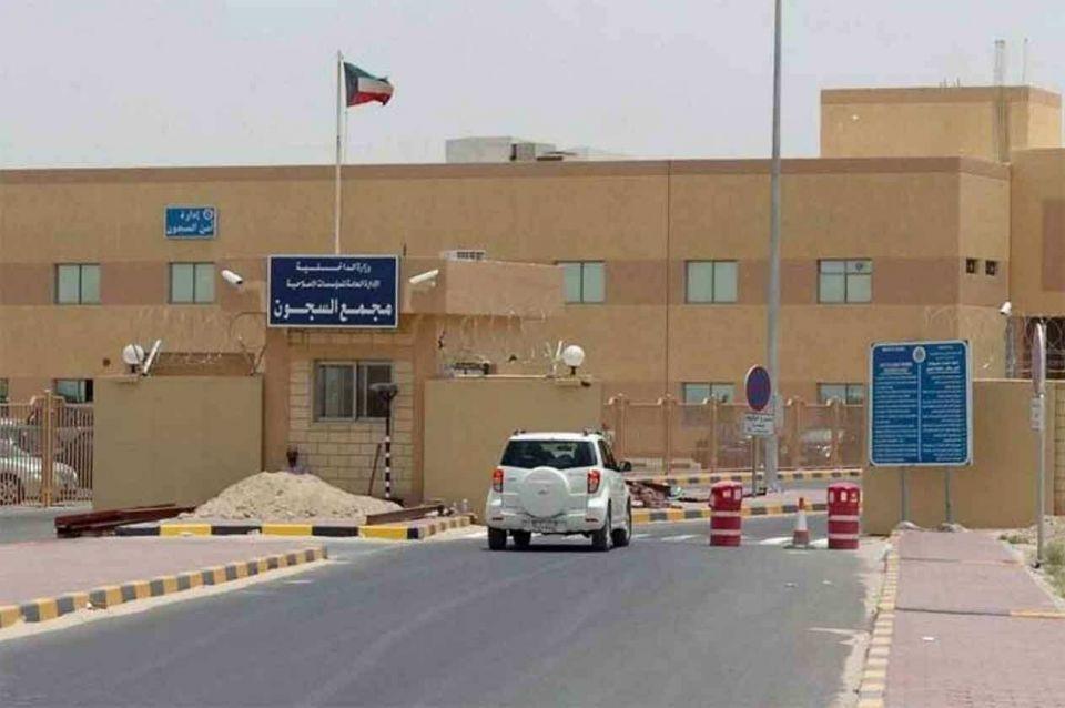 فيديو: إيقاف مدير السجن المركزي بالكويت إثر قضية سجين انتحل صفة شيخ