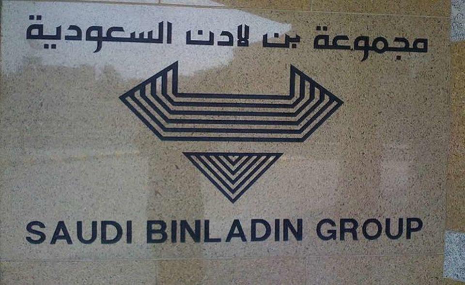 العاهل السعودي وولي عهده يوجهان مجموعة بن لادن استكمال خطط توسعة الحرم