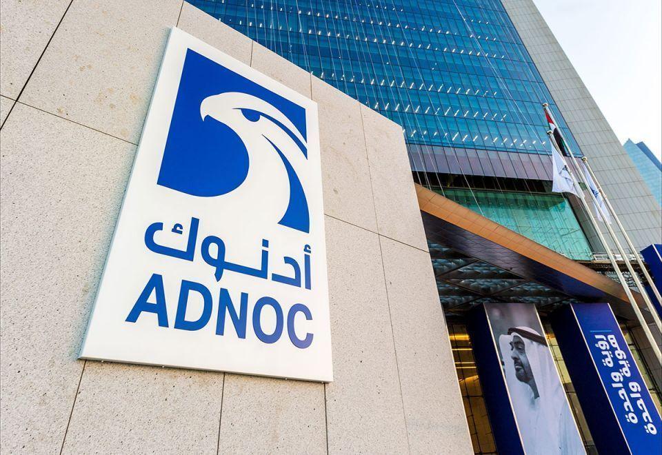 أدنوك توقع اتفاقية لأنابيب النفط مع صندوق سنغافورة السيادي بقيمة 600 مليون دولار