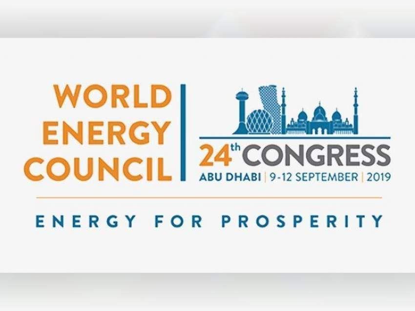 أبوظبي تستضيف أكبر تجمع عالمي لمناقشة مستقبل قطاع الطاقة