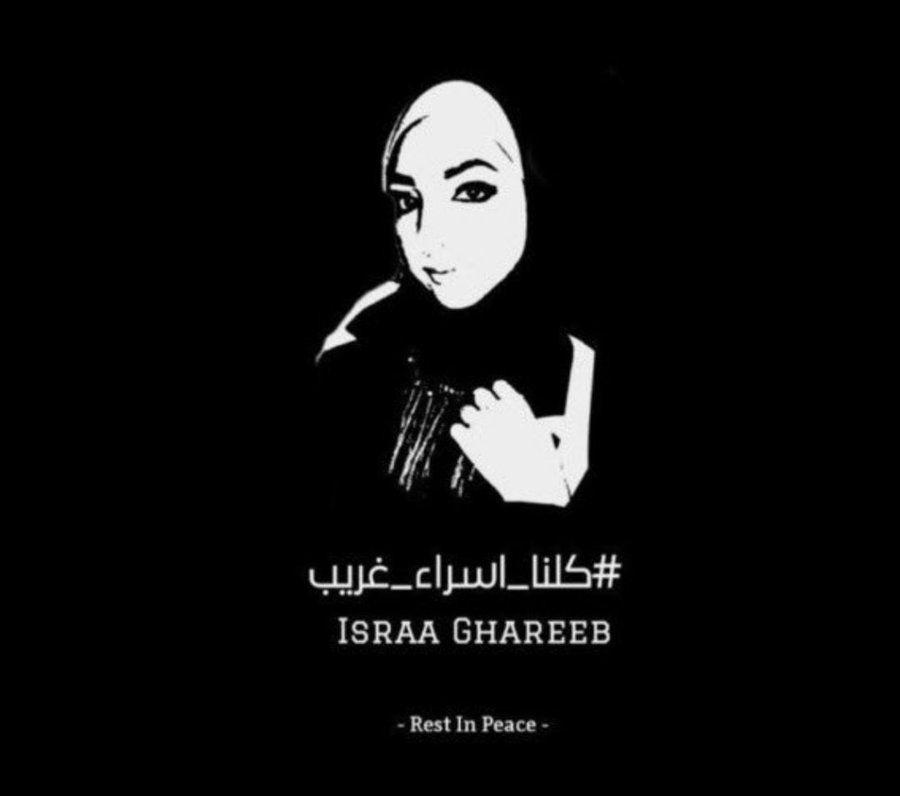 النيابة الفلسطينية تحسم قضية إسراء غريب.. وتوجه تهماً لثلاثة أشخاص
