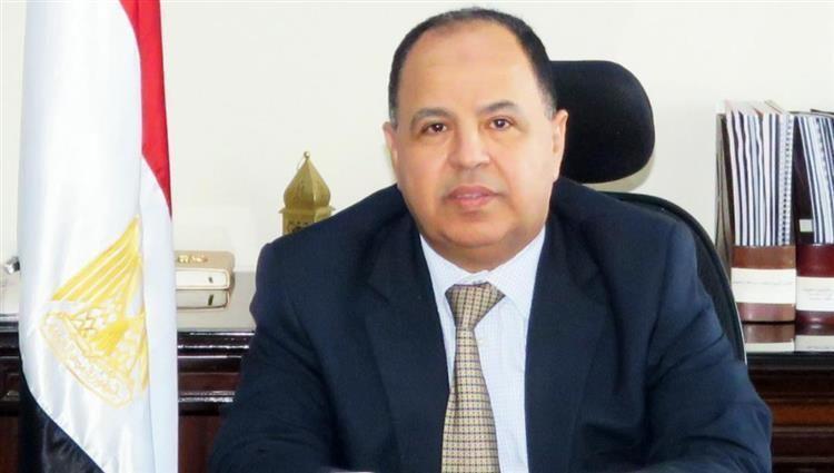 20 مليار دولار استثمارات الأجانب في أدوات الدين المصرية