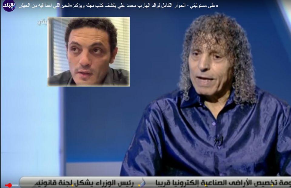 إعلامي مصري يفتح ملف المقاول والممثل المغمور محمد علي