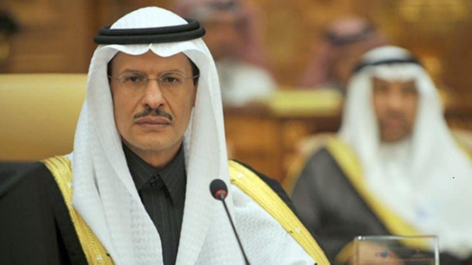 فيديو: من هو الأمير عبدالعزيز بن سلمان وزير الطاقة السعودي الجديد؟