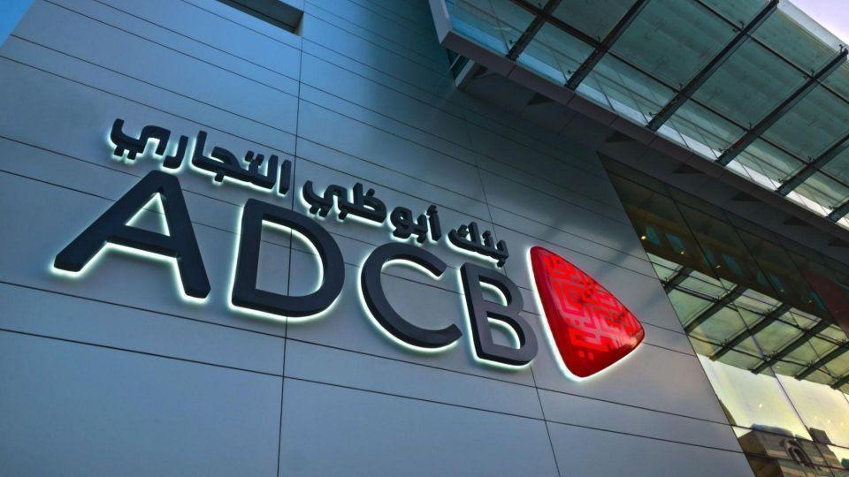 بنك أبوظبي التجاري يوافق على بيع غالبية أعماله في الهند