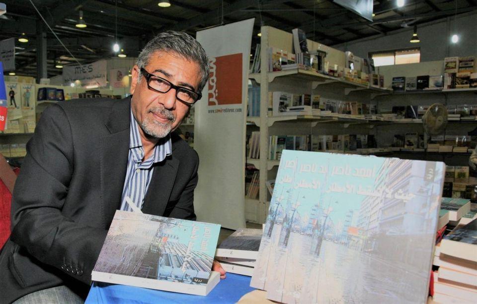 الشاعر الأردني أمجد ناصر يمنح جائزة الدولة التقديرية للآداب