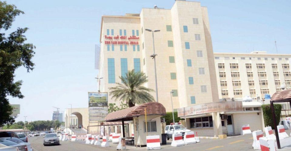 استقالة عشرات الأطباء والممرضين من أكبر مستشفى في مدينة سعودية كبرى