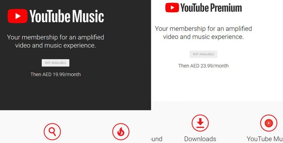 يوتيوب تنافس سبوتيفاي وديزر بخدمة بث موسيقي برسوم شهرية