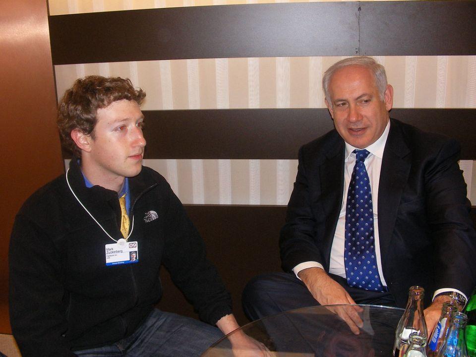 فيسبوك يوقف صفحة نتنياهو 24 ساعة لتحريضها ضد العرب