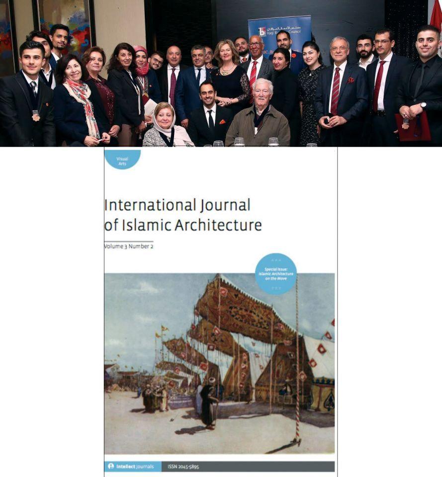 مجلة العمارة الدولية تفوز بجائزة محمد مكية