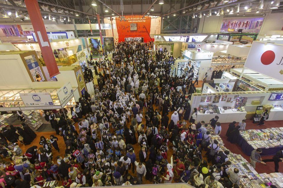 معرض الشارقة الدولي للكتاب ينطلق 30 أكتوبر