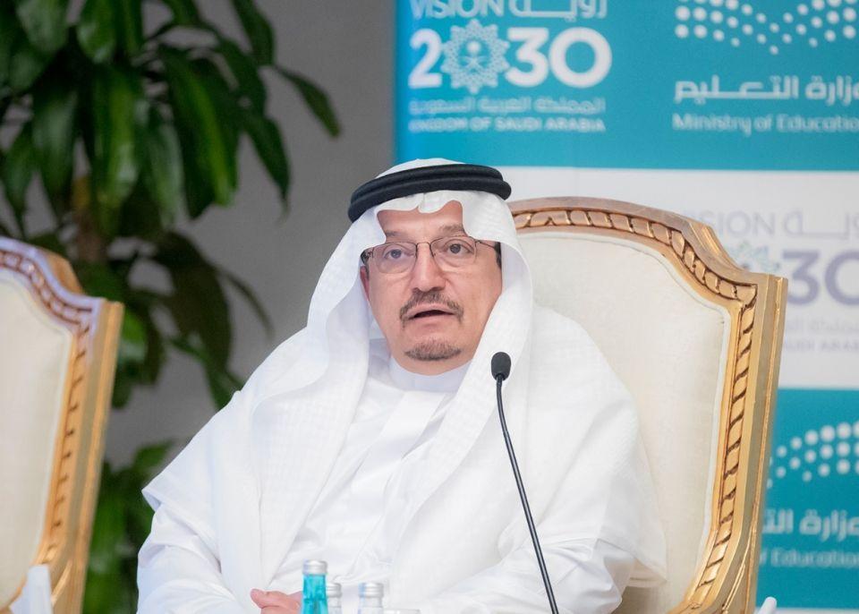 السعودية: مكافآت شهرية لمدراء المدارس والوكلاء والمشرفين