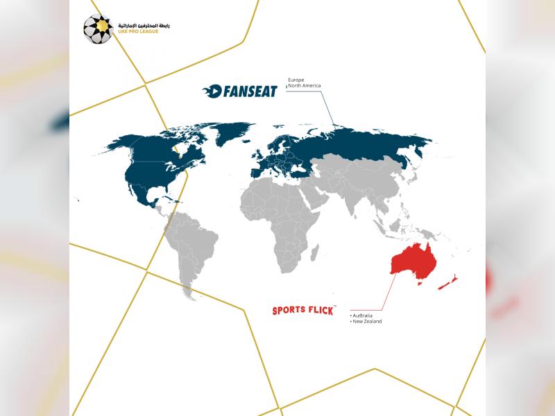 بث مباريات دوري الخليج العربي في أستراليا وأوروبا وأميركا ونيوزيلندا