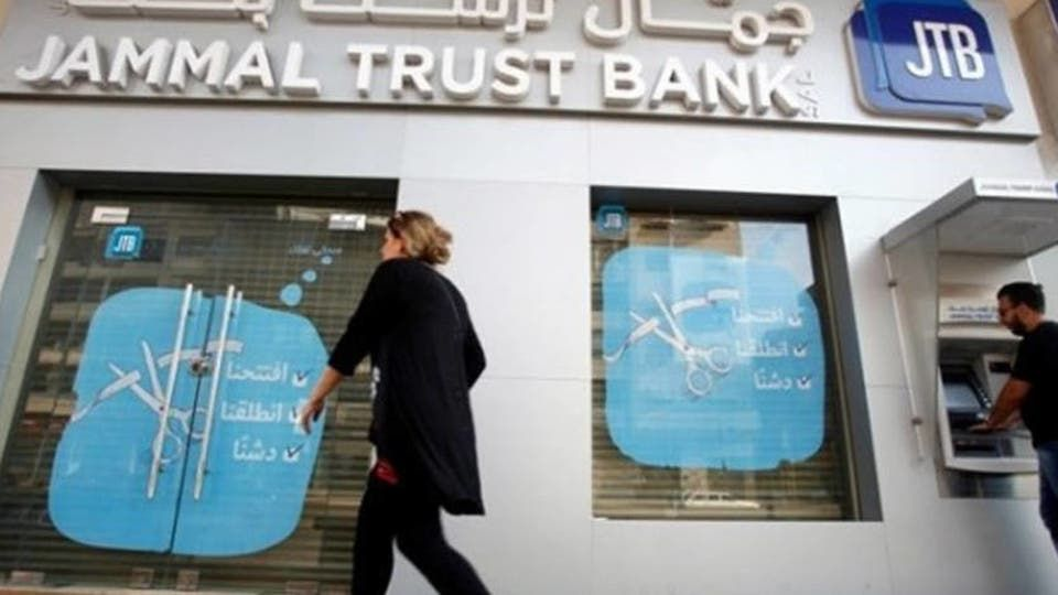 إفلاس بنك لبناني بسبب العقوبات الأميركية