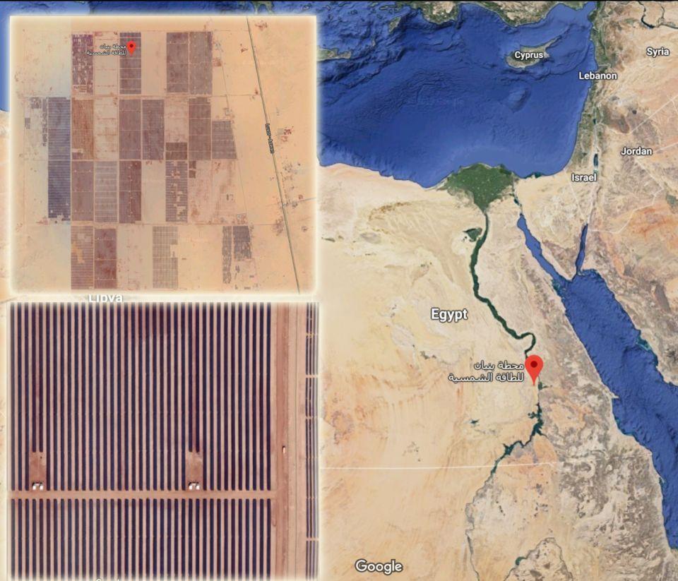 شاهد بن بان  أحد أكبر مشاريع الطاقة الشمسية في العالم  في مصر