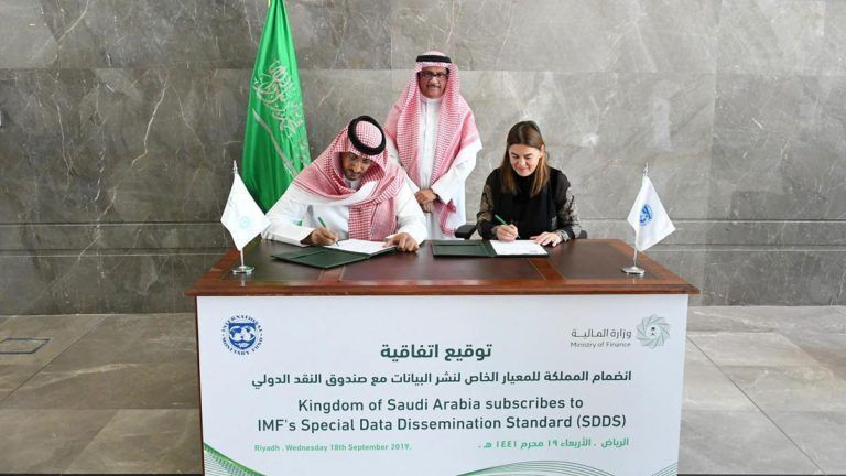 السعودية تنضم لمعيار صندوق النقد الدولي لنشر الإحصاءات الرسمية