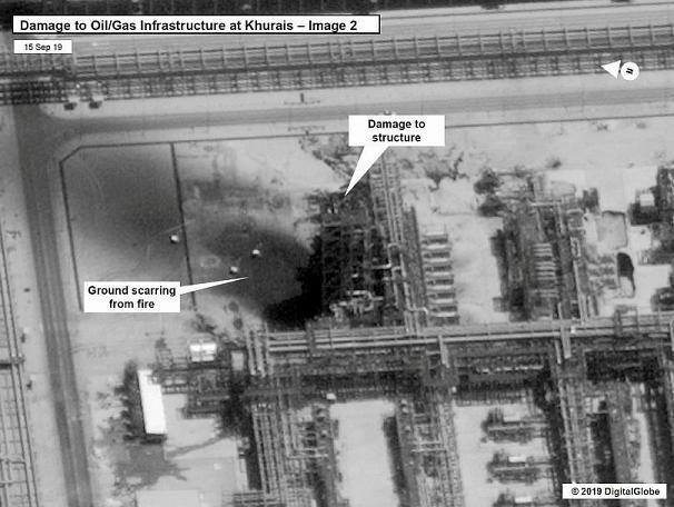 بالفيديو.. السعودية تعرض الخسائر التي تكبدتها أرامكو في منشأة الخريص