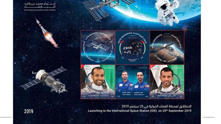 «بريد الإمارات» يصدر طابعاً تذكارياً احتفاء بأول مهمة للدولة إلى الفضاء