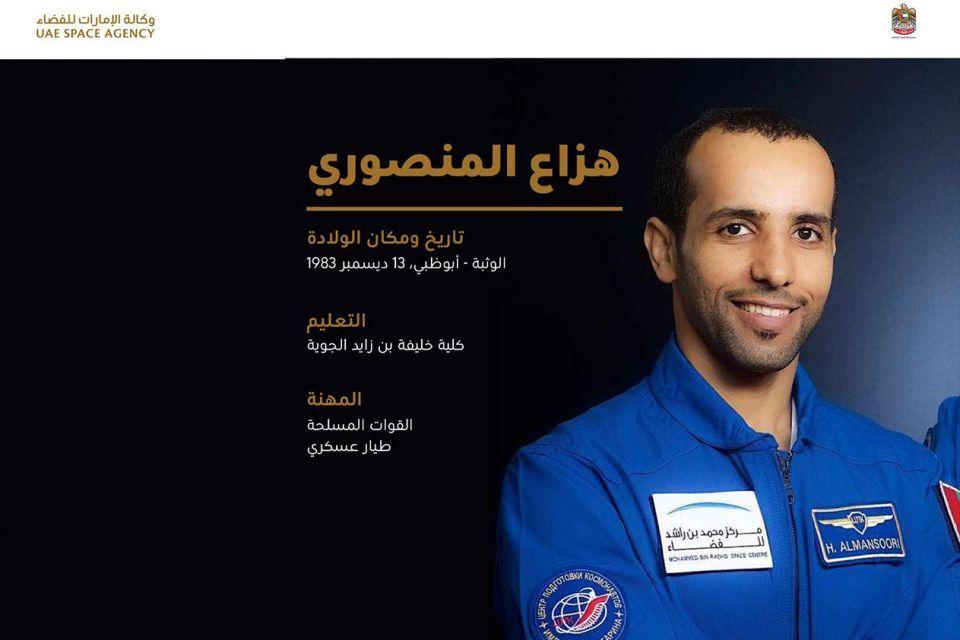 شاهد لقطات وداع  أبناء أول رائد فضاء إماراتي لوالدهم في رحلته التاريخية إلى الفضاء