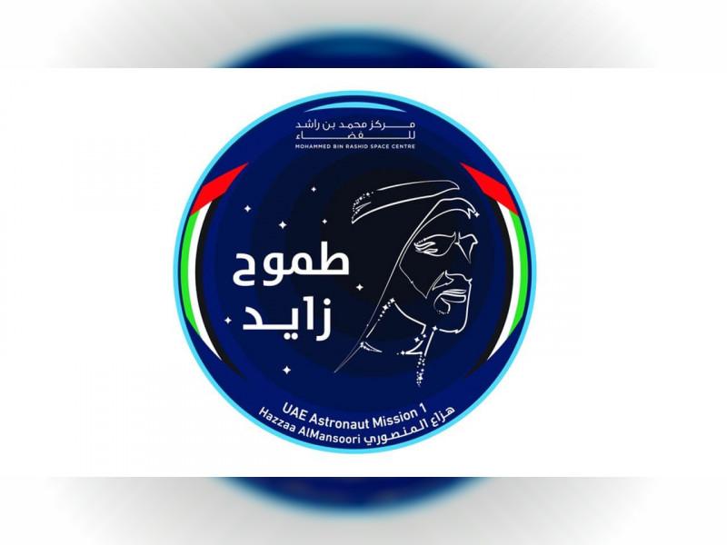 الإمارات تصدر تأشيرات تحمل شعار «طموح زايد»