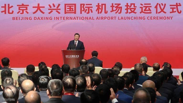 بالصور : الصين تفتتح أحد أكبر المطارات في العالم