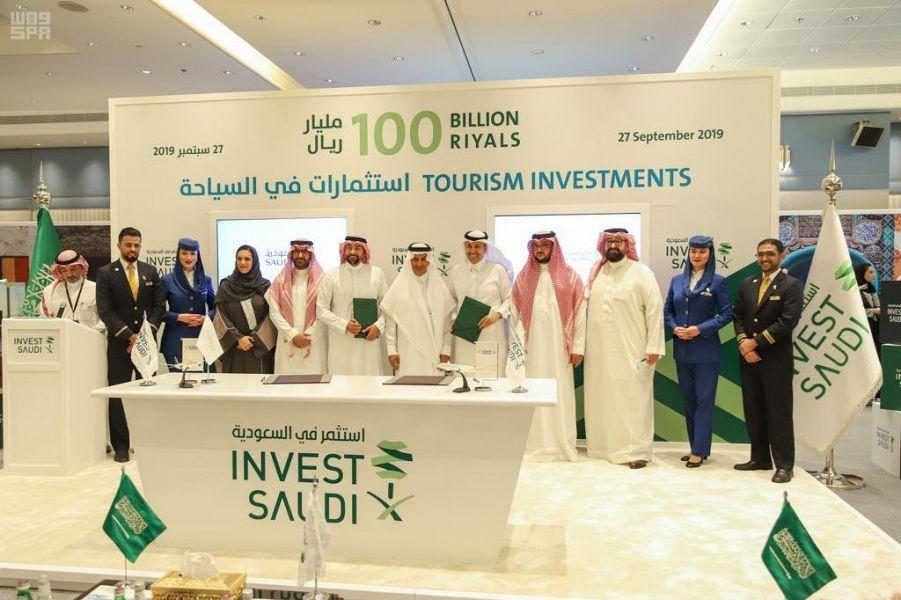 السعودية تكشف عن إتفاقيات بحوالي 100 مليار ريال لتطوير قطاع السياحة