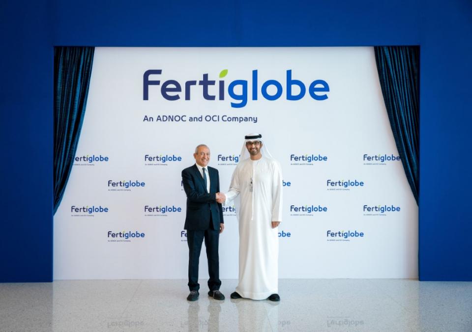 «أدنوك» و «أو سي آي» تستكملان اتفاقية تأسيس «فرتيجلوب» للأسمدة النتروجينية