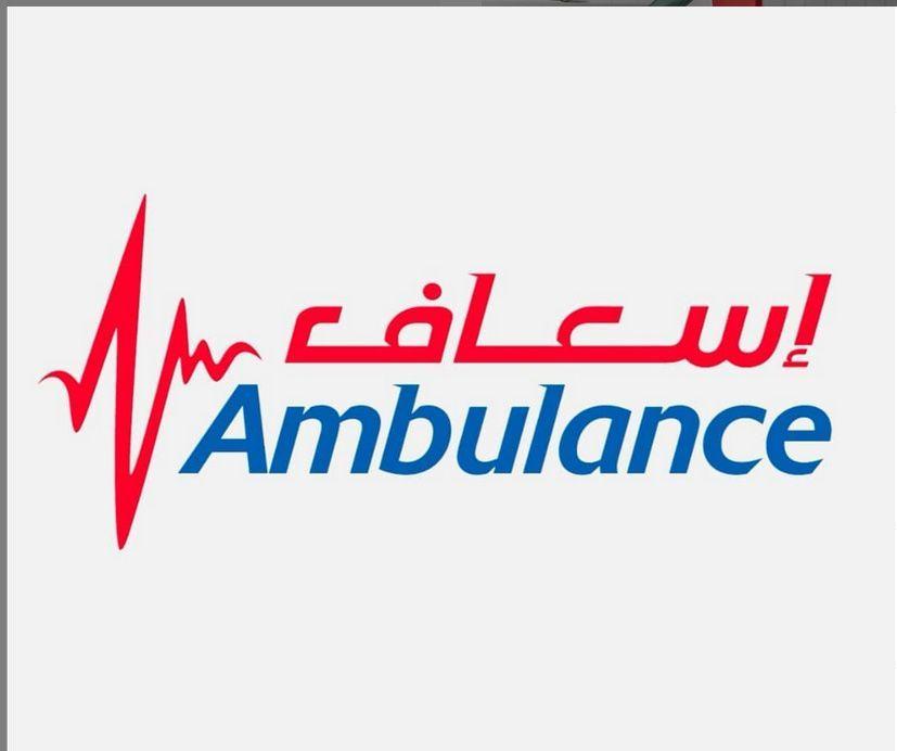 وفاة 8 أشخاص في حادث بليغ على شارع محمد بن زايد