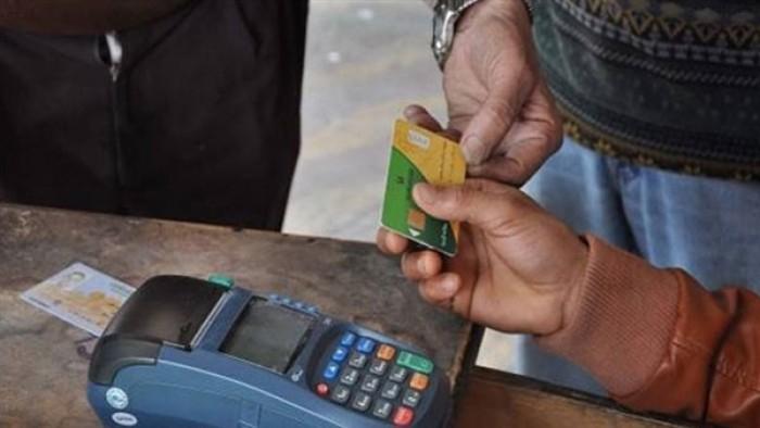 مصر تعيد 1.8 مليون شخص إلى دعم البطاقات التموينية