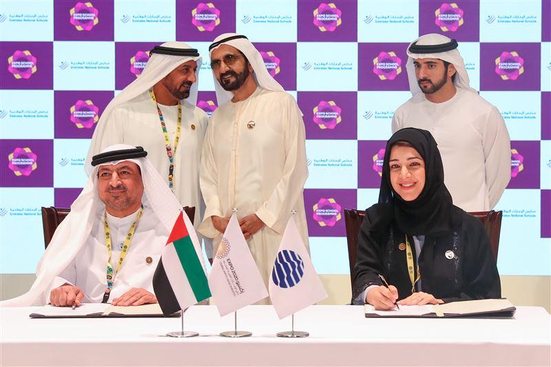 إكسبو 2020 دبي يوقع اتفاقيات لتنظيم مليون رحلة مدرسية للطلاب بأسعار رمزية