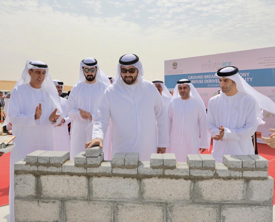 أم القيوين: إنشاء مشروع محطة معالجة النفايات البلدية الصلبة وانتاج الوقود البديل