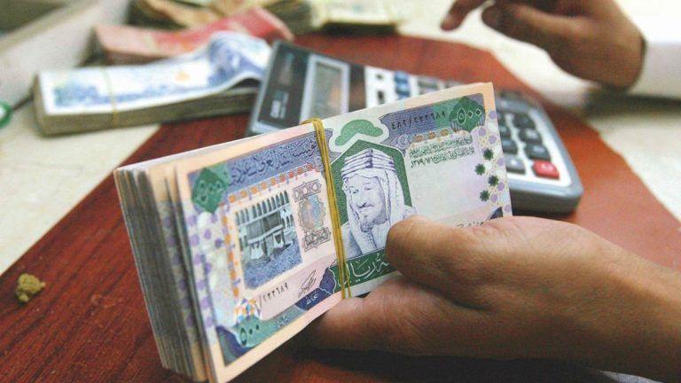السعودية تقر تعديلات لتيسير إجراءات فتح الحسابات البنكية