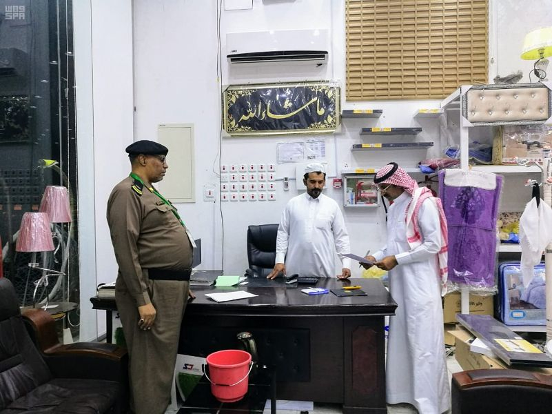 وزارة العمل في السعودية: لم يصدر قرار بإلغاء نظام الكفيل