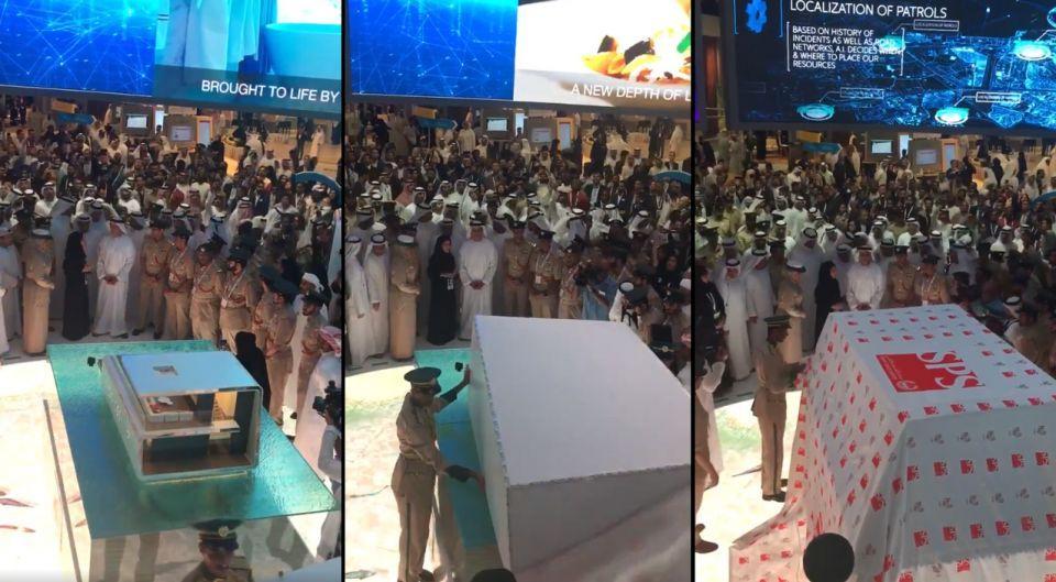شاهد شرطة دبي تكشف في جيتكس عن أول مركز شرطة عائم في العالم