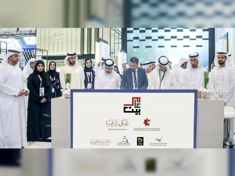 الإمارات تختصر رحلة بناء المساكن من 14 إجراء إلى 3 خطوات مع «بيت عامر»