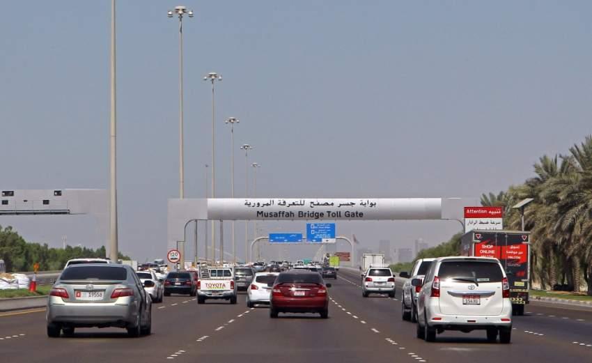نقل بوابة التعرفة المرورية من جسر مصفح إلى مداخل بوابة أبوظبي