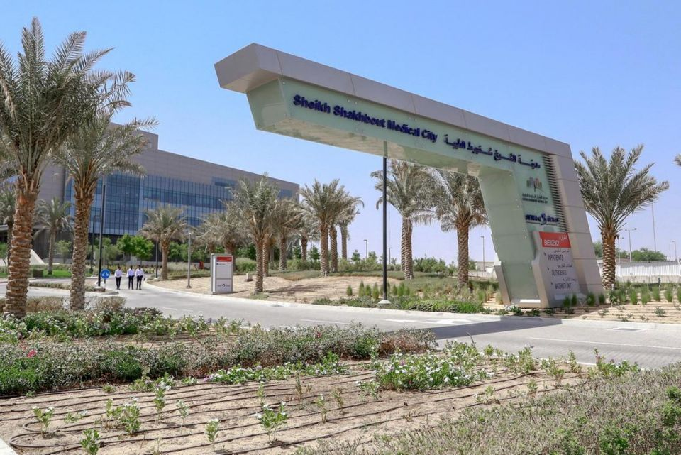 بالصور : أكبر مستشفى بالإمارات