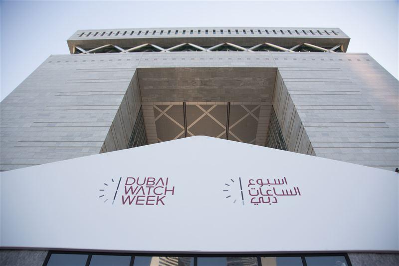 أسبوع الساعات دبي العالمي.. يطلق نسخته الأكثر تشويقا في 20 نوفمبر القادم
